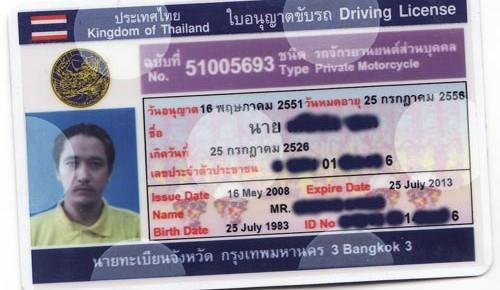 Получение водительских прав для мотобайка на Пхукете, Таиланд