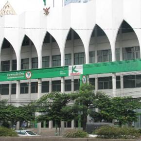 Открываем счет в банке в Таиланде