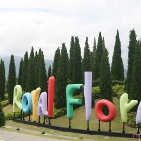 Royal Flora Park в Чианг Мае