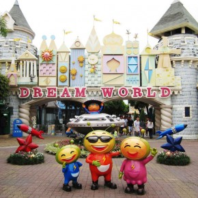 Парк аттракционов в Бангкоке (Dream World in Bangkok)