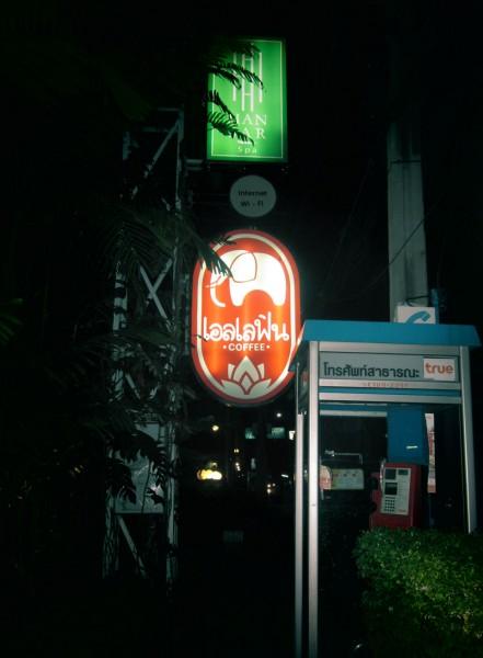 Elefin Cafe